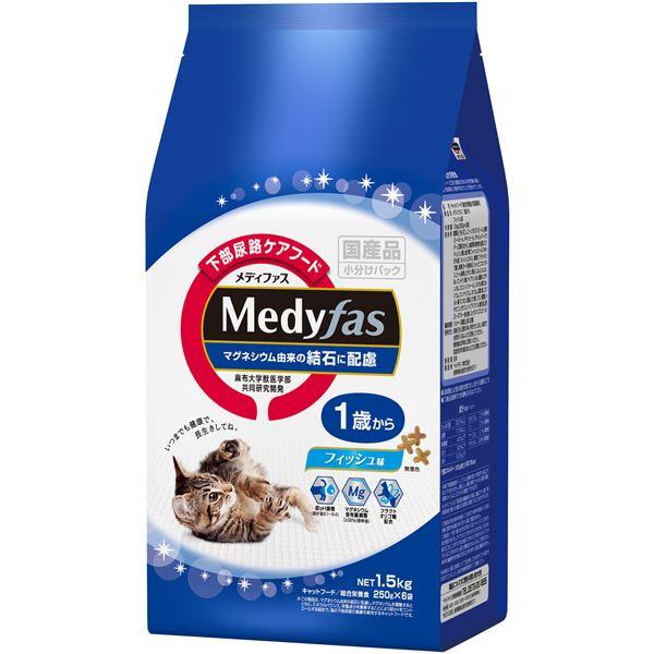 (まとめ)メディファス 1歳から フィッシュ味 1.5kg(250g×6)【×6セット】【ペット用品・猫用フード】