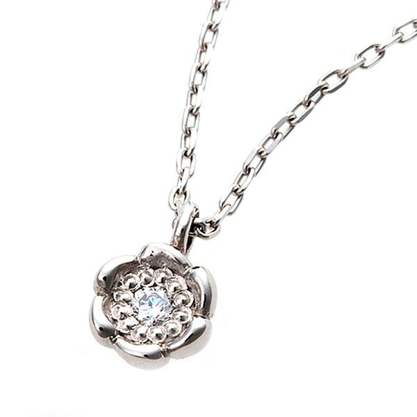 ダイヤモンド ネックレス 一粒 0.014ct プラチナ Pt900 花 フラワーモチーフ ペンダント 鑑別カード付き