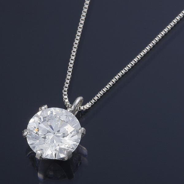 Dカラー SI2 エクセレントカット プラチナPT999 0.7ctダイヤモンドペンダント/ネックレス 鑑定書付き(中央宝石研究所)