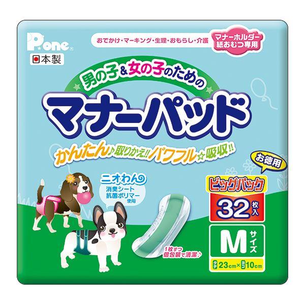 (まとめ)マナーパッド Mサイズ 32枚入 ビッグパック(ペット用品)【×24セット】