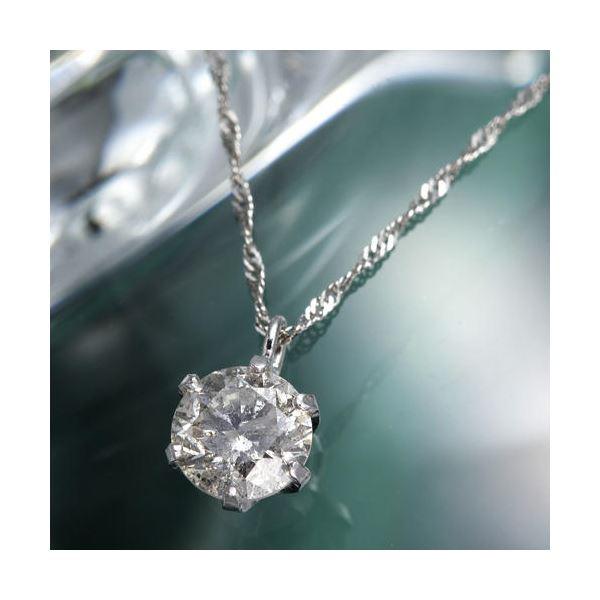 純プラチナ0.6ctダイヤモンドペンダント/ネックレス(鑑別書付き)