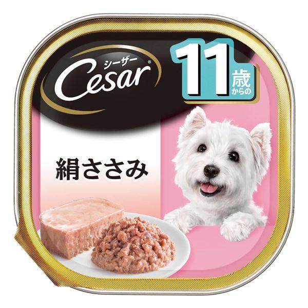 (まとめ)シーザー 11歳からの 絹ささみ 100g【×96セット】【ペット用品・犬用フード】