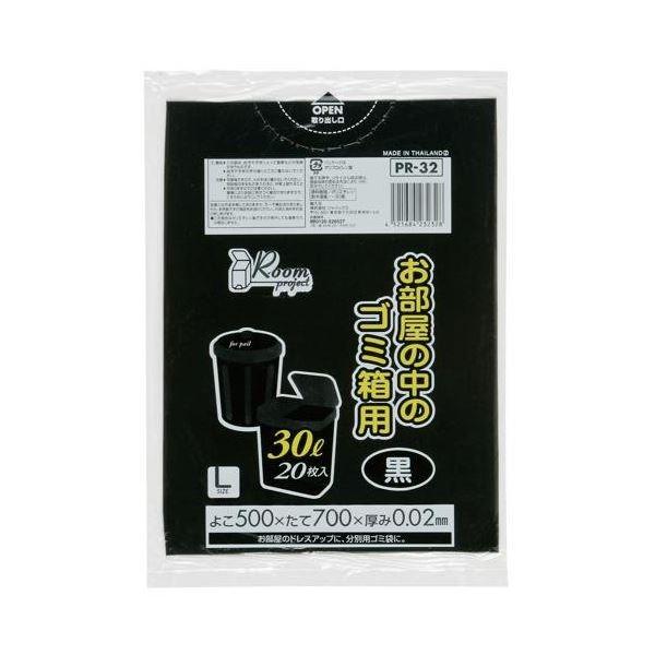 ゴミ箱用L30L 20枚入02LLD+メタロセン黒 PR32 【(50袋×5ケース)250袋セット】 38-343