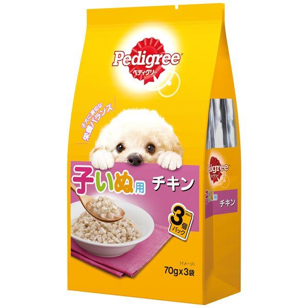 (まとめ)ペディグリー 子いぬ用 チキン 70g×3袋 (ペット用品・犬フード)【×48セット】
