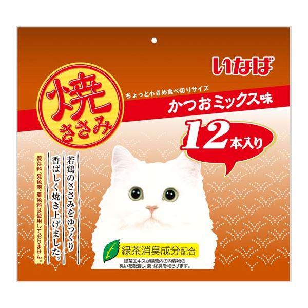 (まとめ)いなば 焼ささみ かつおミックス味 12本入り (ペット用品・猫フード)【×12セット】