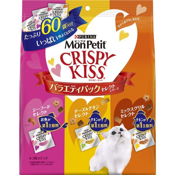 (まとめ)モンプチ クリスピーキッス バラエティーパック セレクトシリーズ 180g (ペット用品・猫フード)【×12セット】