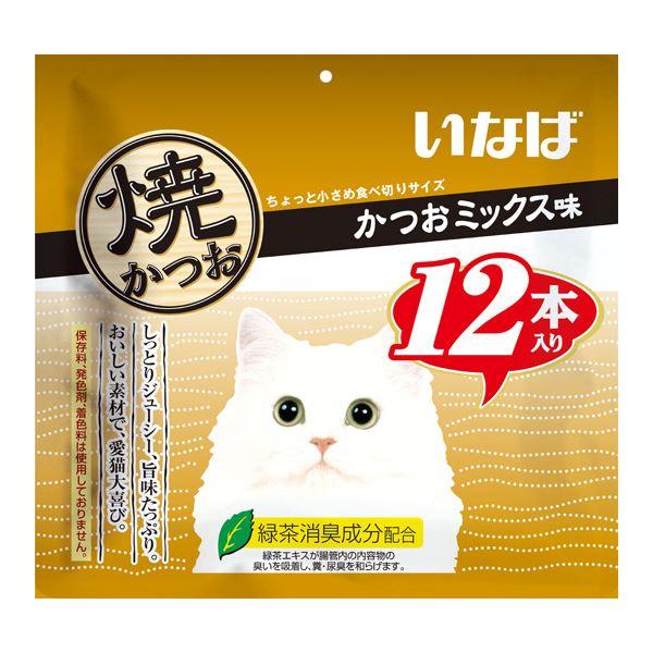 (まとめ)いなば 焼かつお かつおミックス味 12本 (ペット用品・猫フード)【×12セット】