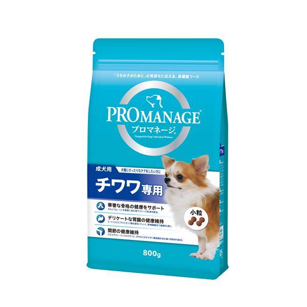 (まとめ)プロマネージ 成犬用 チワワ専用 800g (ペット用品・犬フード)【×12セット】