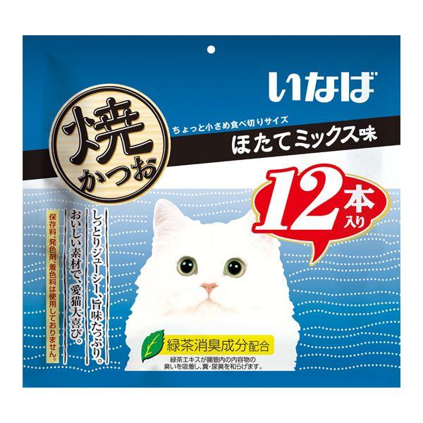 (まとめ)いなば 焼かつお ほたてミックス味 12本 (ペット用品・猫フード)【×12セット】
