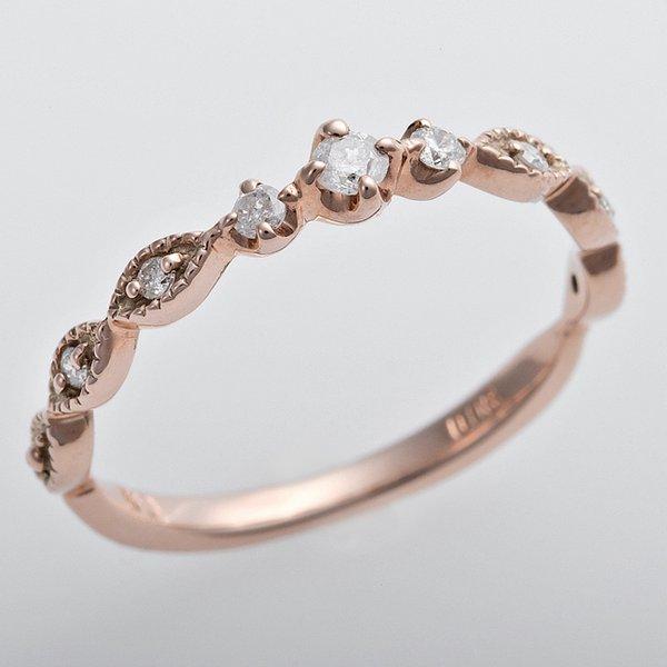 K10ピンクゴールド 天然ダイヤリング 指輪 ピンキーリング ダイヤモンドリング 0.09ct 2.5号 アンティーク調 プリンセス