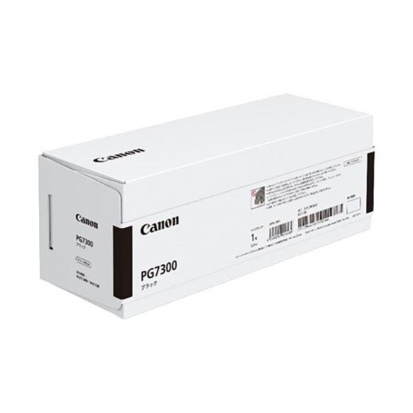 純正品 CANON 2808C001 インクタンクPG7300XLブラック 大規模セール お歳暮