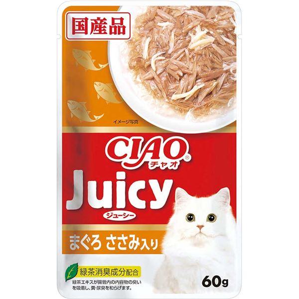 (まとめ)CIAO Juicy まぐろ ささみ入り60g (ペット用品・猫フード)【×96セット】