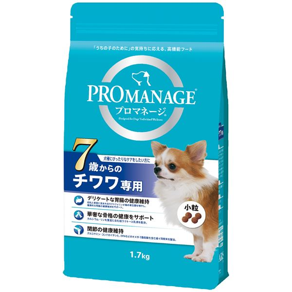 (まとめ)プロマネージ 7歳からのチワワ専用 1.7kg【×6セット】【ペット用品・犬用フード】