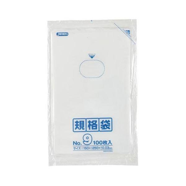 規格袋 9号100枚入03LLD透明 K09 【(80袋×5ケース)合計400袋セット】 38-454