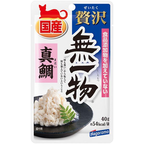 (まとめ)贅沢 無一物パウチ 真鯛 40g (ペット用品・猫フード)【×96セット】