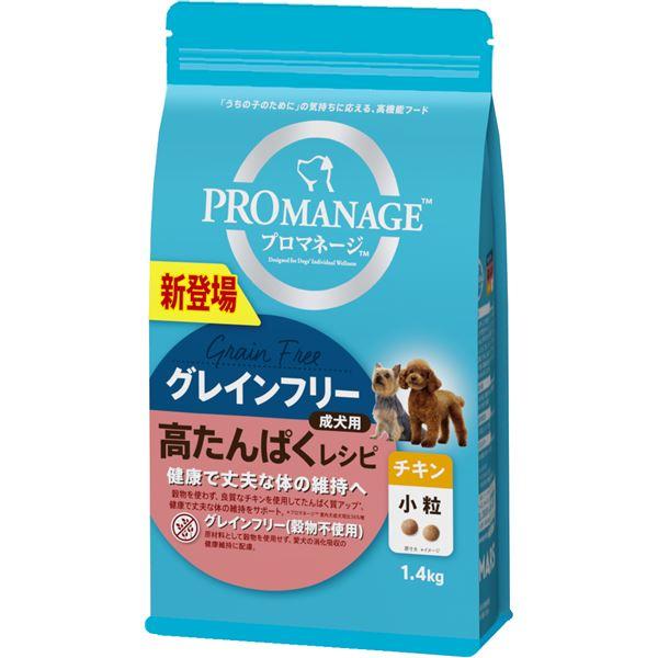 (まとめ)プロマネージ グレインフリー 成犬用 高たんぱくレシピ チキン 小粒 1.4kg (ペット用品・犬フード)【×6セット】