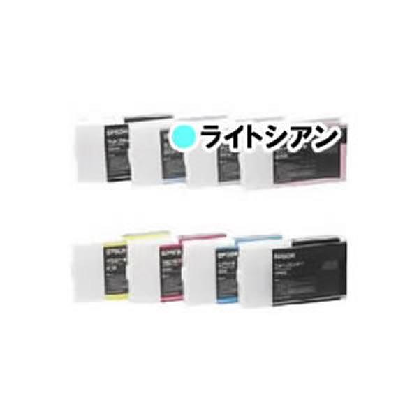 【業務用2セット】【純正品】 EPSON エプソン インクカートリッジ/トナーカートリッジ 【ICLC24 LC ライトシアン】 ×2セット