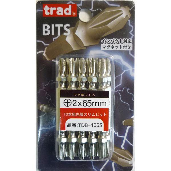 (業務用25セット) TRAD 先端スリムビット 【10本組×25セット】 +2×65mm インパクト対応 TDB-1065 〔DIY用品/大工道具〕
