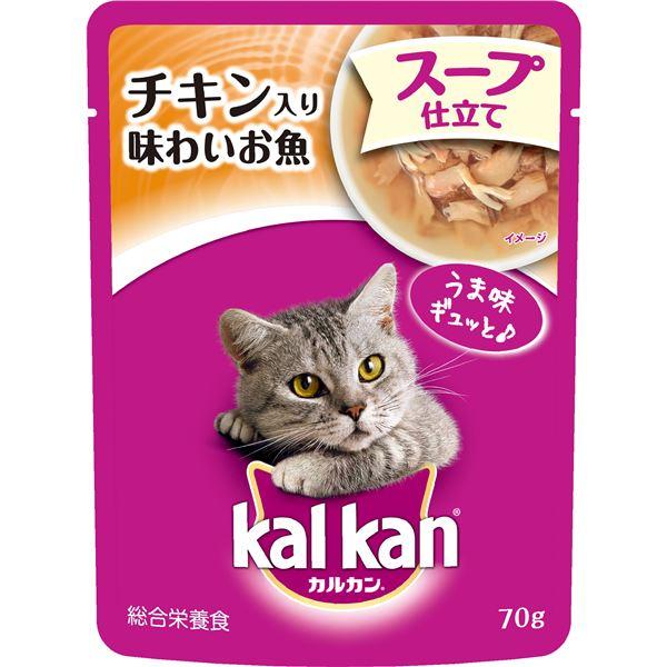 (まとめ)カルカン パウチ 1歳から スープ仕立て チキン入り 味わいお魚 70g (ペット用品・猫フード)【×160セット】