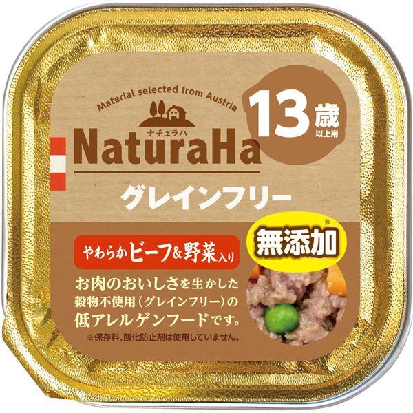 (まとめ)ナチュラハ グレインフリー やわらかビーフ&野菜入り 13歳以上用100g(ペット用品・犬フード)【×96セット】