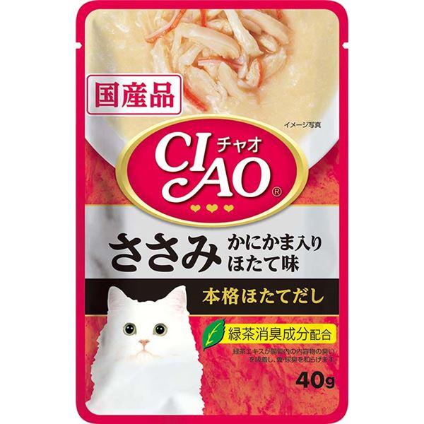 (まとめ)CIAOパウチ ささみ かにかま入り ほたて味 40g (ペット用品・猫フード)【×96セット】