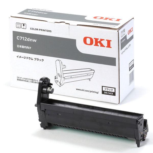 【純正品】 OKI DR-C4CK イメージドラム ブラック