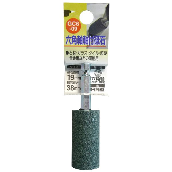 (業務用25個セット) H&H 六角軸軸付き砥石/先端工具 【円筒型】 インパクトドライバー対応 日本製 GC6-09 19×38