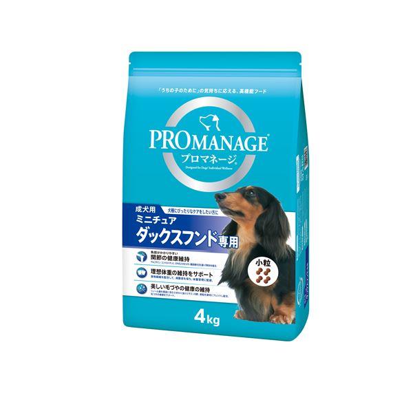(まとめ)プロマネージ 成犬用 ミニチュアダックスフンド専用 4kg (ペット用品・犬フード)【×3セット】