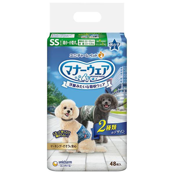 (まとめ)マナーウェア 男の子用 SSサイズ 超小~小型犬用 迷彩・デニム 48枚 (ペット用品)【×8セット】