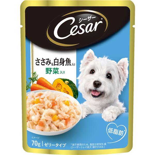 (まとめ)シーザー ささみ&白身魚入り 野菜入り 70g (ペット用品・犬フード)【×160セット】