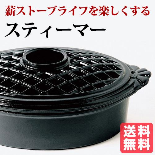 スティーマー バーモント・ナイト 0792 ダッチウエストジャパン 送料無料