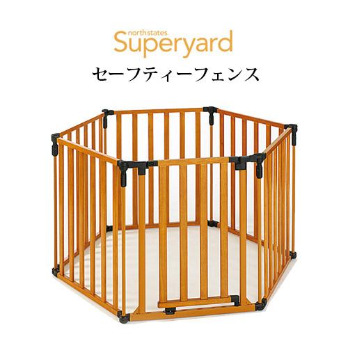セーフティーフェンス スーパーヤード ウッド 6枚セット NS4940 ダッチウエストジャパン 送料無料【APIs】