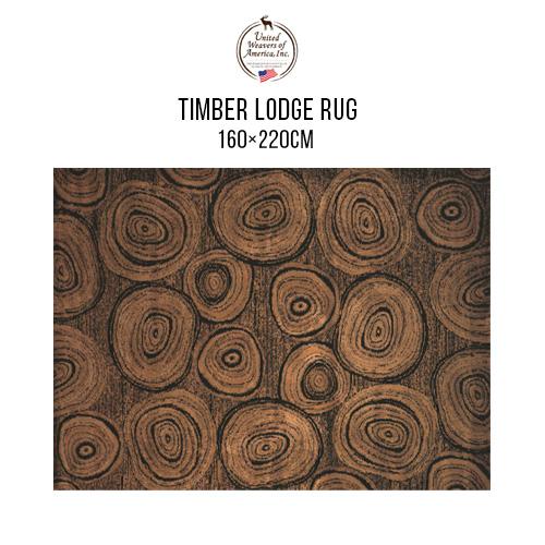 ラグ 160×220cm ティンバーロッジ Timber Lodge ルームサイズ Affinity(アフィニティ) United Weavers of America おしゃれ 人気 送料無料