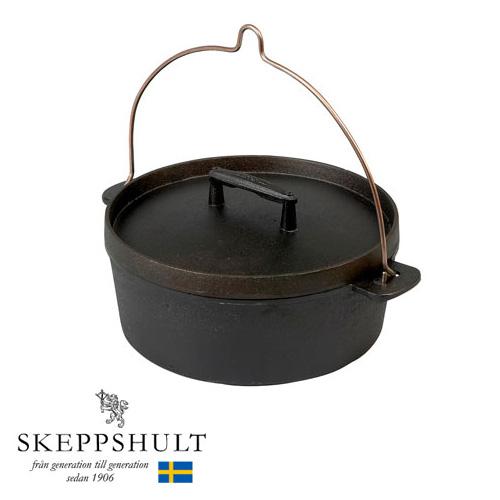 スカンジナビアン ダッチオーブン Skeppshult(シェップスフルト) S0710 おしゃれ 人気 送料無料