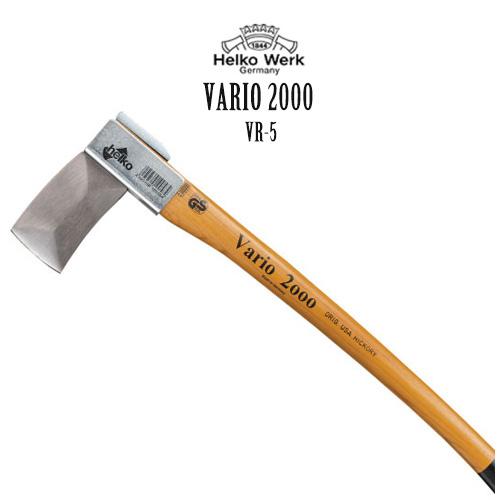 Vario2000 スカンジナビアン スプリッティング アックス Vario2000(バリオ) VR-5 おしゃれ 人気