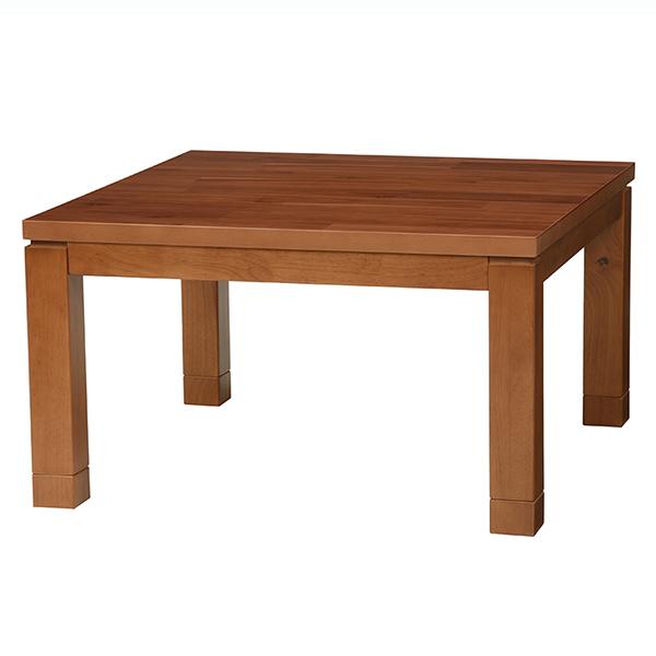 リビングコタツ タリス75 木質感をシンプルに楽しめるリビングコタツ 2090846200 【送料無料】