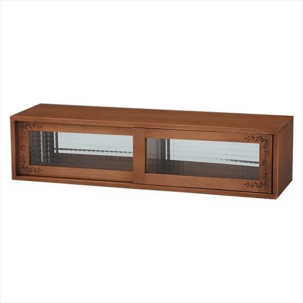 【カウンター上収納】 落ち着いたブラウン色のカウンター上収納ラック引き戸のガラスは格子ガラスになっています MUD-6027LBR 【送料無料】