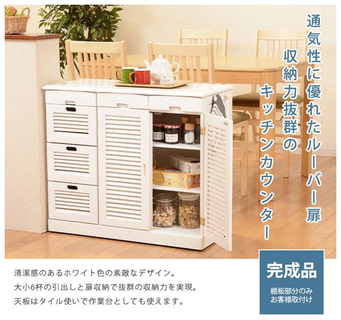 全ての キッチンカウンター (ホワイト) MUD-6818WH MUD-6818WH (ホワイト)【送料無料】【送料無料】, ワーキングユニフォームストア:cdf918fb --- hortafacil.dominiotemporario.com