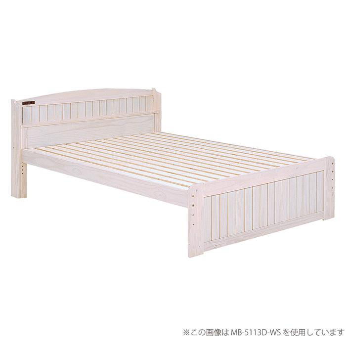 ベッド MB-5113S-WS シングル 2101790200 【送料無料】