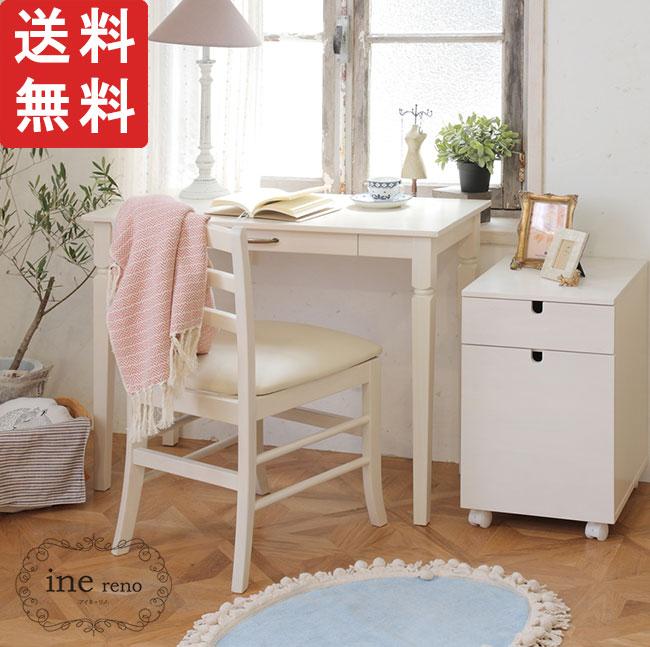 アイネリノ デスク 幅90cm ホワイト ine reno desk(vary) 【送料無料】
