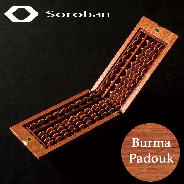 Soroban Fold Square Burma Padouk 播州そろばん 算盤 カリン材(花櫚)