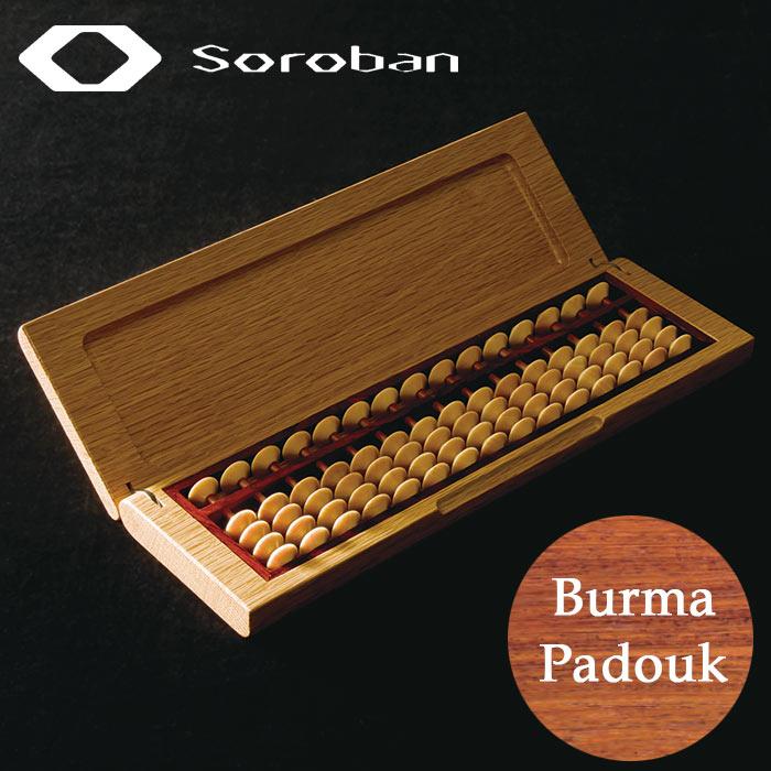 Soroban Laptop Burma Padouk 播州そろばん 算盤 カリン材(花櫚) 【APIs】