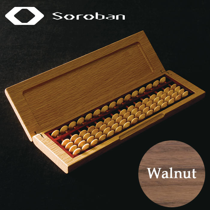 Soroban Laptop Walnut 播州そろばん 算盤 ウォールナット(胡桃材) 【APIs】