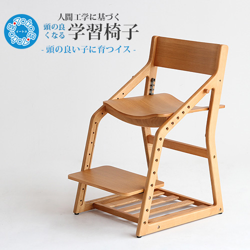 E-Toko KD Chair 頭の良くなる学習椅子 成長に合わせて調節 子供チェア ダイニングチェア 子供から大人まで使える KDチェア おしゃれ 人気