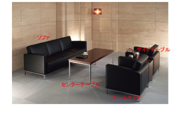 現品限り一斉値下げ! オフィス用品 応接ソファー 応接セット 長椅子 IB-453K, オウルテックダイレクト:98686d91 --- easassoinfo.bsagroup.fr