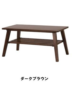 Motiシリーズ・コーヒーテーブル RTO-744T 【ブラウン】
