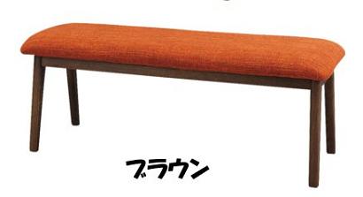 Mota モタ ベンチ HOC-330 【ブラウン】