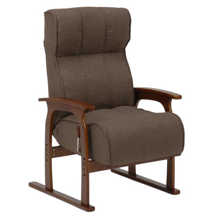 座椅子 肘付き高座椅子 LZ-4303BR 【送料無料】