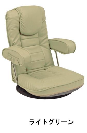 座椅子(ライトグリーン) LZ-1081LGY