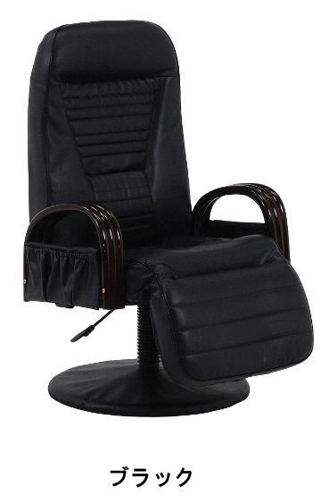回転座椅子(ブラック) LZ-4129BK 【送料無料】
